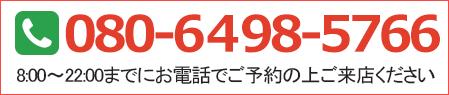 site logo contact